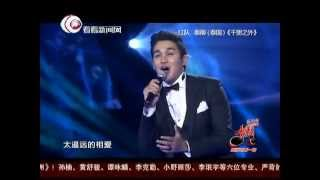 เตชินท์ - Qian Li Zhi Wai/Faraway [Asian Wave]