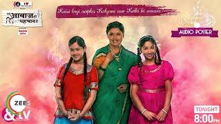 Meri Awaaz Hi Pehchaan Hai Audio Poster – Kalyani and Ketki's mesmerizing voice