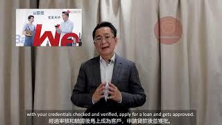 (EP1) WeBank, China's 1st Digital Bank (3 Min) by Greg Au-Yeung of Inspiring China