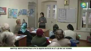 В Баку открылись курсы азербайджанского языка для русскоязычных
