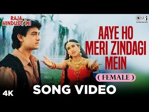 aaye ho meri zindagi mein female mp3 song free download