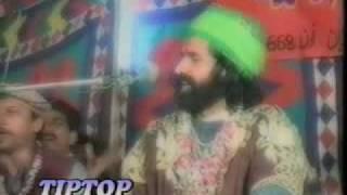 Jaise Mere Sarkar Hain Aisa Nahi Koi Part 1 - Qari Saeed Chishti