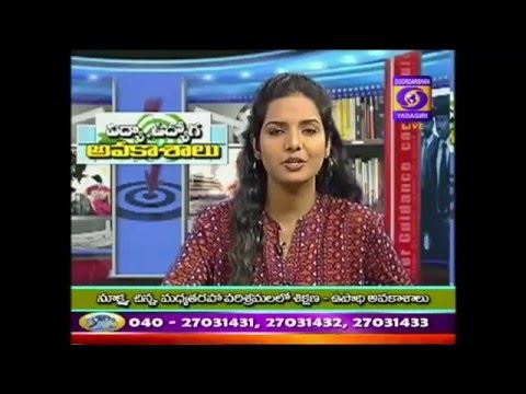 """ National Institute of Micro, Small & Medium Enterprises"" - Skill India PM Schemes"