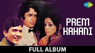 Prem Kahaani | Chal Dariya Mein Doob Jayen | Phool Ahista Phenko |Shashi Kapoor | Mumtaz