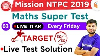 11:00 AM - Mission RRB NTPC 2019 | Maths Super Test by Sahil Sir | Live Test Solution | Day #3