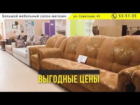 Большой мебельный салон-магазин