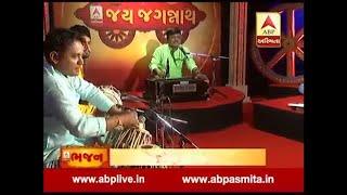 singer arif mir's bhajan