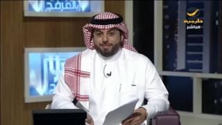 برنامج ياهلا يحتفل بعيد ميلاد عامل المعرفة أحمد العرفج على الهواء