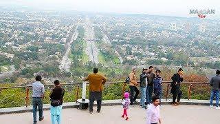 ISLAMABAD CITY PAKISTAN Video