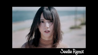 Hinatazaka46 - Remix Album 2 (Seelle Remix) Tracklist [00:00] 日向坂46 - こんなに好きになっちゃっていいの? (Seelle Remix) [04:41] 日向坂46 - ホントの時間 ...