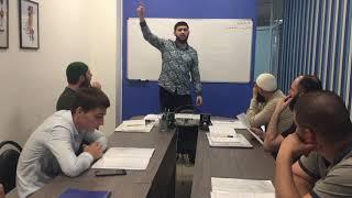 Практический Арабский. 22 урок. Проверка д/з