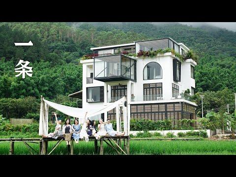 7個閨蜜在廣州造房同住:老了後,我們才是彼此的依靠  7 Girlfriends in Guangzhou Build a House to Live Together