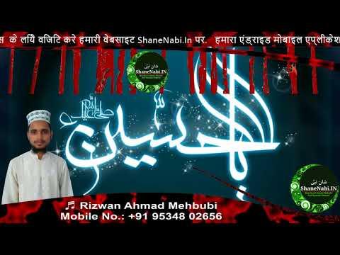 Weh Kaunsa Jihad Hai Jise Preshit Mohammad ﷺ Ne Sab Se Aphjal Jihad