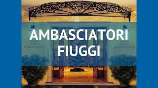 AMBASCIATORI FIUGGI 4* Италия Рим обзор – отель АМБАШАТОРИ ФЬЮДЖИ 4* Рим видео обзор