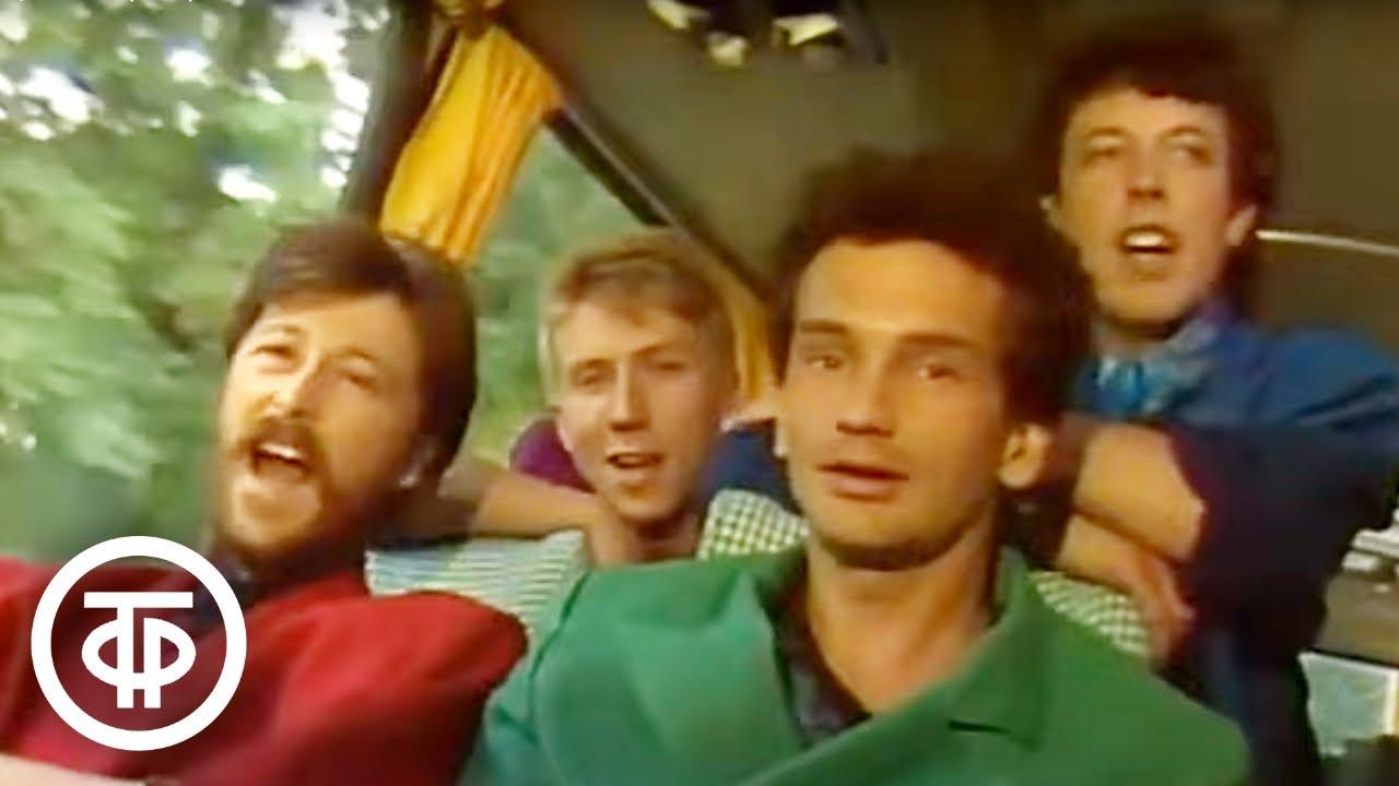 """Машина времени """"В добрый час"""" (1986)"""