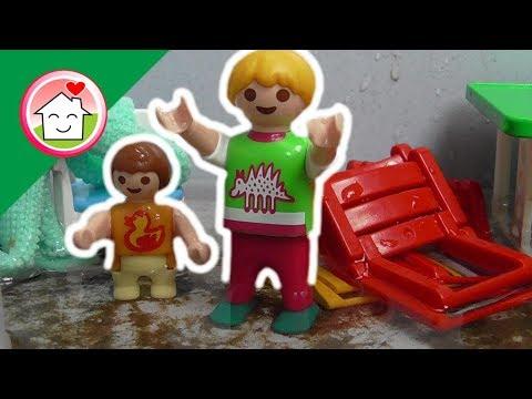 البيت غرقان ميه - عائلة عمر - أفلام بلاي