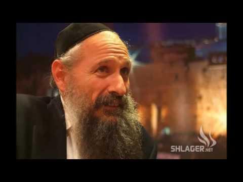 סלח נא מרדכי בן דוד MBD SLACH