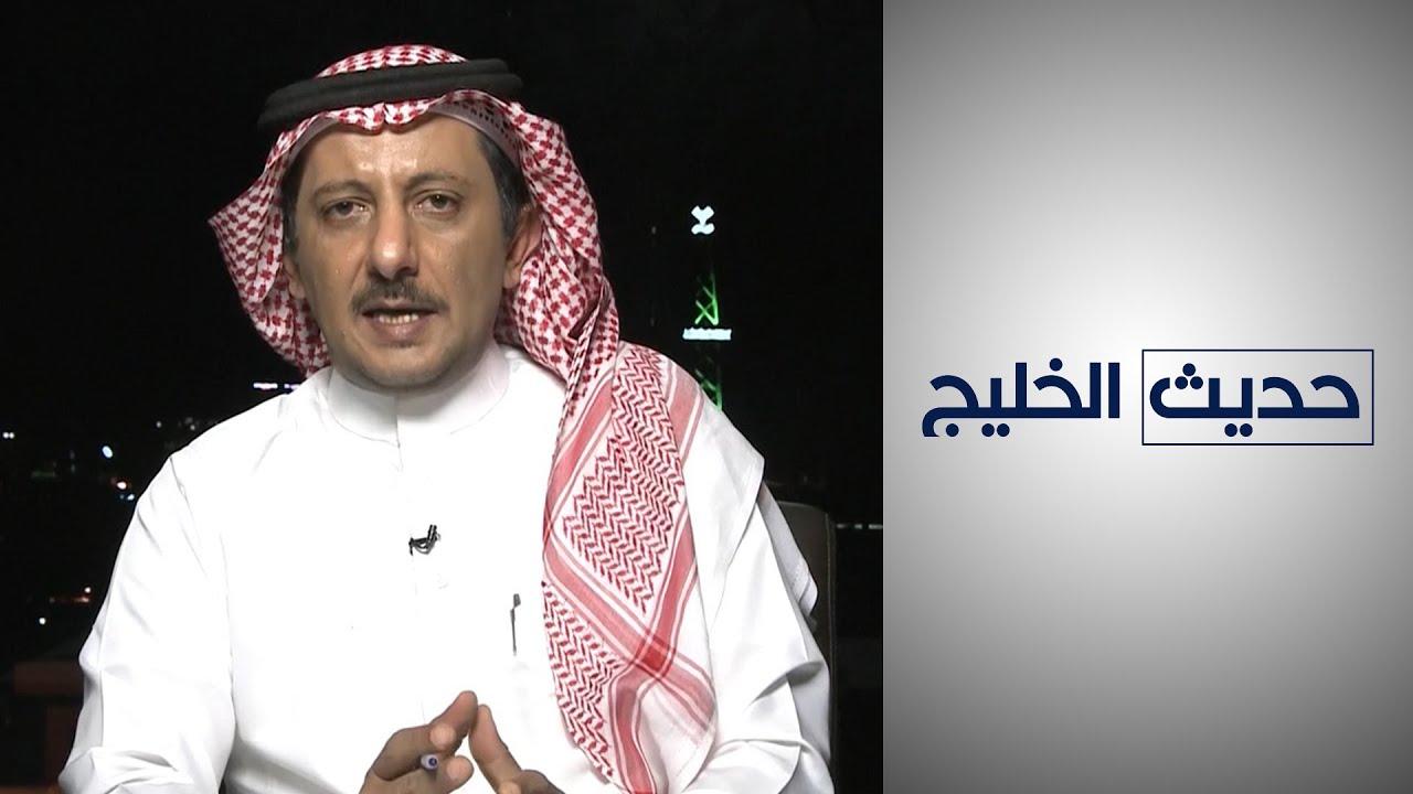 حديث الخليج - عضو لجنة القطاع المالي يشرح تفاصيل اندماج البنوك السعودية  - 22:57-2021 / 4 / 7