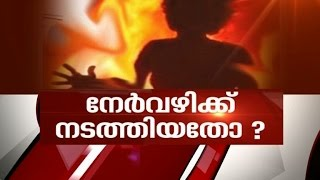 News Hour 10/09/16 | Schoolgirl sets herself on fire over teacher's scolding, dies  | News Hour 10th Sep 2016