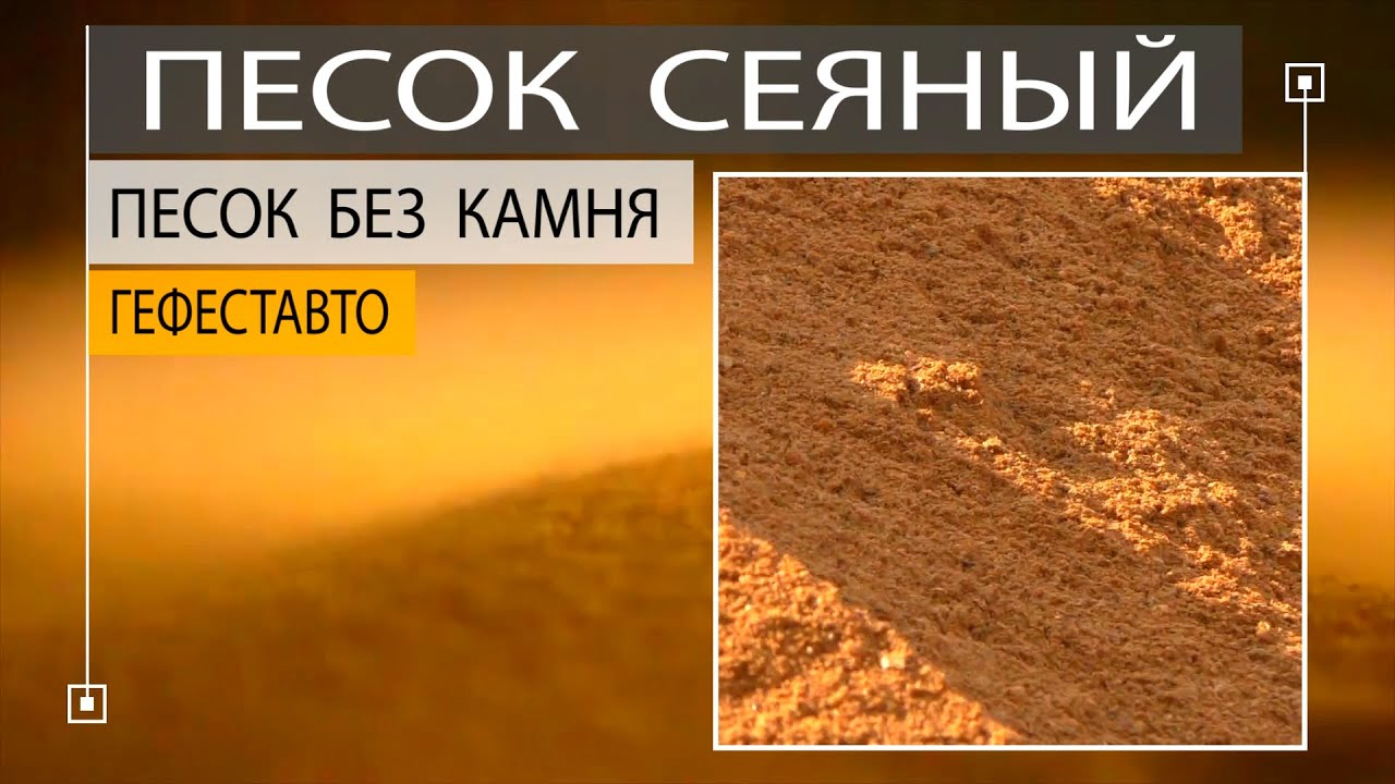 Гравий фракция 30-100 мм с песком. Купить с доставкой гравий 30 .