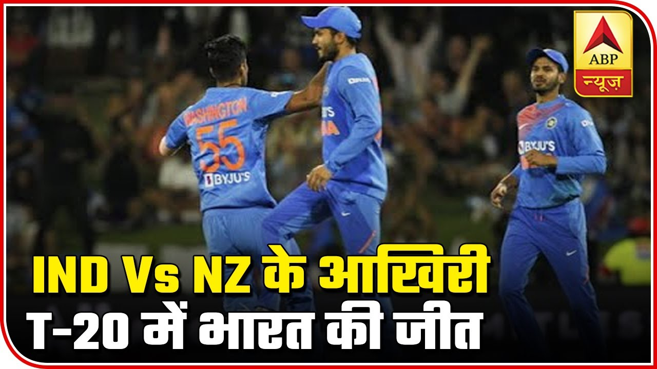 India vs New Zealand: India script record with historic 5-0 series win ...