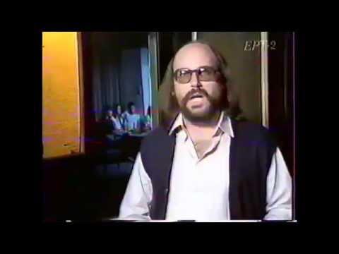 Greek Radio producers in 1980s