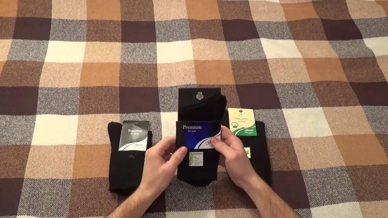 kojinės didmeninė Czerwonograd - YouTube