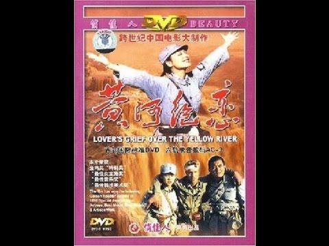 黄河绝恋 Lovers' Grief Over the Yellow River 1999年 国语配音 DVDRip 在线视频观看 土豆网视频 黄河绝恋 1999年 宁静 冯小宁 历史