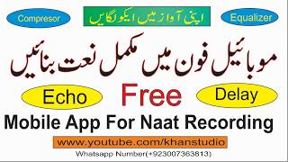 How To Recording Editing Mixing Echo Delay Naat In Mobile Phone By Khan Studio 2018