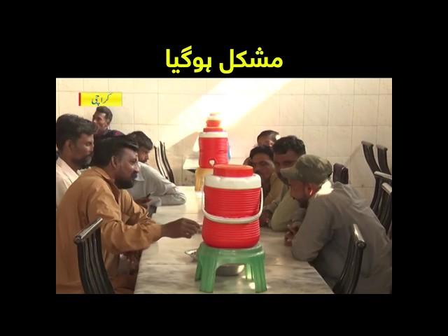 Ab chai bhi awam ki pohonch sa bahir ho gai