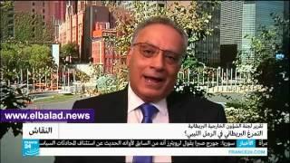 قذاف الدم: الربيع العربي مؤامرة غربية على الإسلام .. فيديو