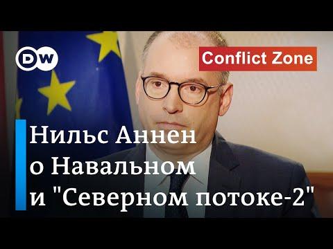 Госминистр в МИД ФРГ об отравлении Навального, санкциях против России, \