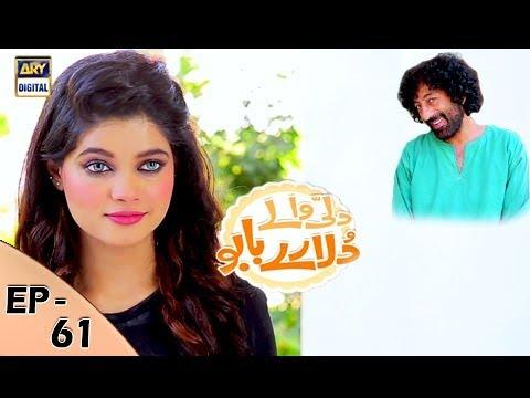 Dilli Walay Dularay Babu - Ep 61 - 2nd Dec 2017 - ARY Digital Drama
