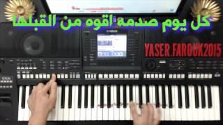 موجوع قلبي زايد الصالح - تعليم الاورج - ياسر درويشة