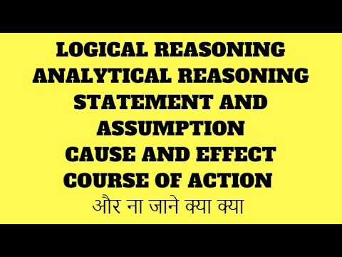 STATEMENT AND ASSUMPTION || COURSE OF ACTION  || LOGICAL REASONING || ANALYTICAL REASONING