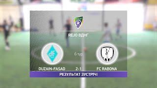 Обзор матча Duzain Fasad 2 1 FC Rabona Турнир по мини футболу в Киеве