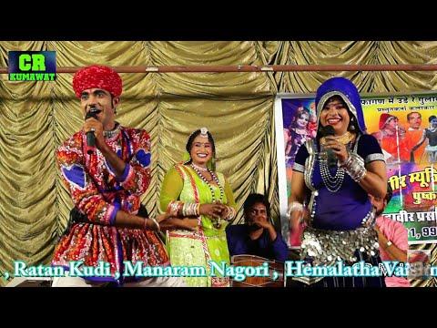 Kanchan Sapera - धमाका फागन का लोकगीत 2018 HD - होजी रे दीवाना - New Rajasthani Fagan Lokgeet