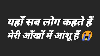 मोहब्बत एक एहसासों की पावन सी कहानी है❤️   Hindi Shayari   Kumar Vishwas Sir   Recited By Prashant
