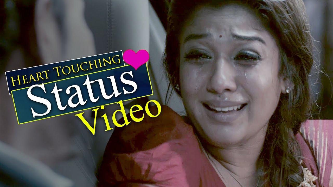 Love Emotional Whatsapp Status Telugu Videos 2018 Youtube