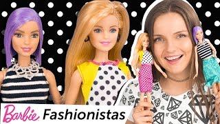 Barbie Fashionistas 2016 (Барби) Обзор и Распаковка\Review