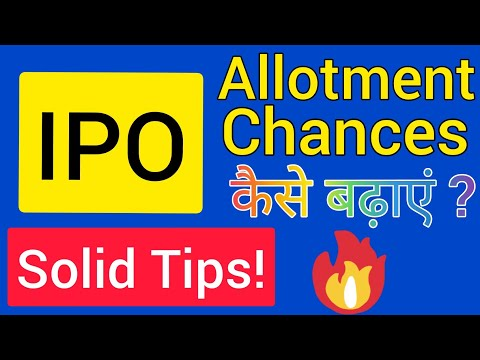 HOW TO MAXIMIZE CHANCES OF IPO ALLOTMENT TIPS TO IMPROVE YOUR CHANCES OF IPO ALLOTMENT #wealthfirst