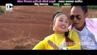 Laani Laa Laa  // लानी ला ला // Bishal Kaltan & Jetu Lopchan