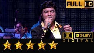 Sansar Hai Ek Nadiyan -Raftaar by Mukhtar Shah & Priyanka Mitra - Hemantkumar Musical Group Live