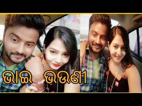 Ollywood actress jina samal and her brother    real unseen album with family    