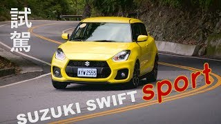SUZUKI SWIFT SPORT 日本小鋼砲試駕 Video