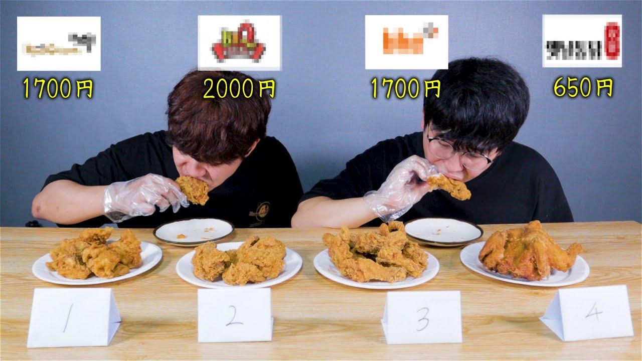 最強の食べ物を探せ!【韓国のフライドチキン編】