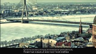 """Download Караоке Би-2 """"Скользкие улицы"""" Mp3 and Videos"""