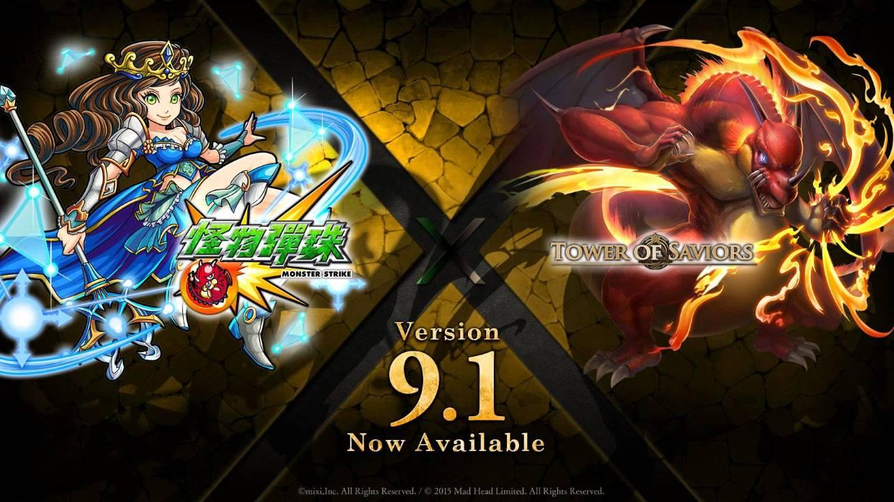神魔之塔Tower of saviors 9.1《Tower of Saviors》X《Monster Strike》Boss Battle Background Music - YouTube
