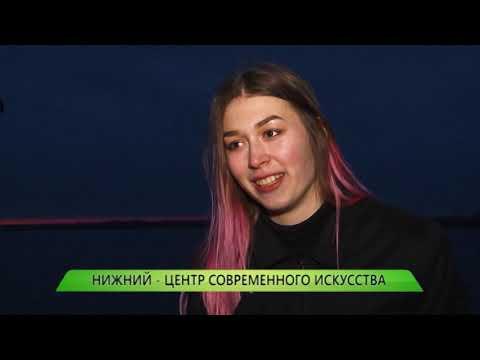 """Служба новостей """"Город"""" от 15.04.2019"""