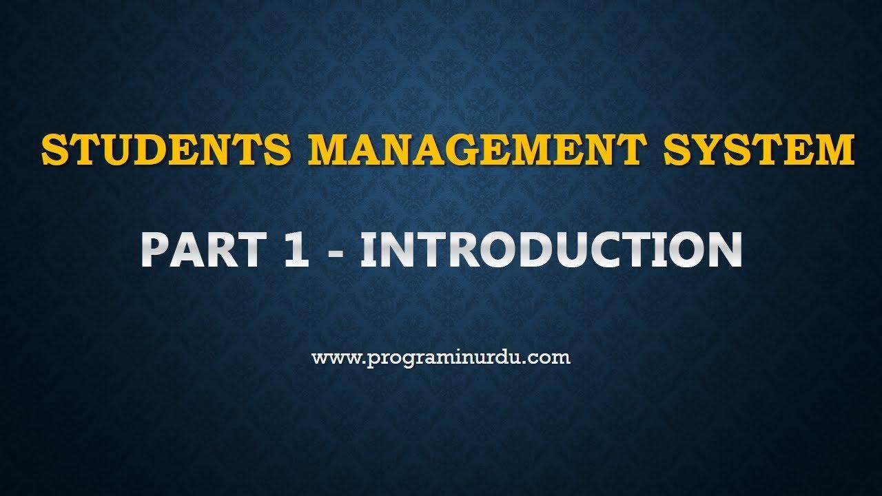 Students Management System In C Urdu Part 1 Introduction